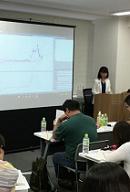 横山利香四季報セミナー